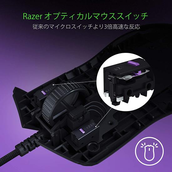 【サンプル品】 Razer Viper Mouse ゲーミング マウス 軽量 69g 16000DPI 1年保証 輸入品