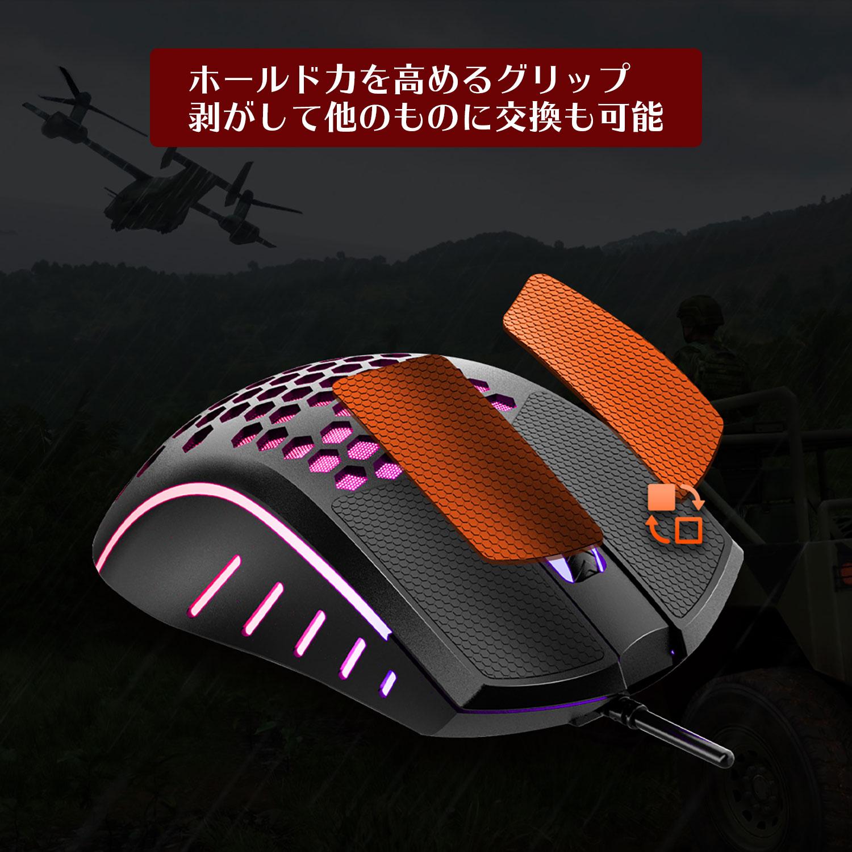 MEETION ゲーミングマウス ハニカムシェル エルゴノミクス グリップシート LEDバックライト USB有線 ゲーム向け GM015