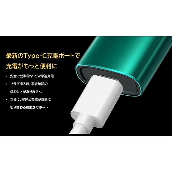 Lolly ローリー Pro 電子タバコ 禁煙グッズ IQOS互換 加熱式 ニードル タイプ 送料無料