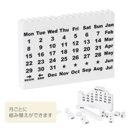 モノトーン ブロックカレンダー ホワイト