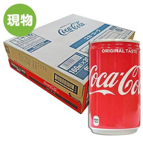 コカ・コーラ160ml×1ケース(30本入り)【購入単位:1個】