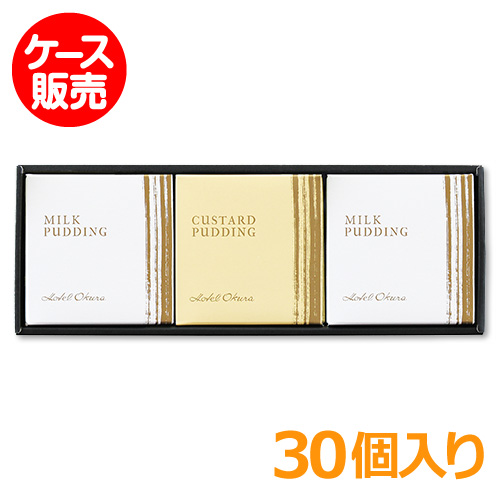ホテルオークラプリン3個セット【購入単位:30個】