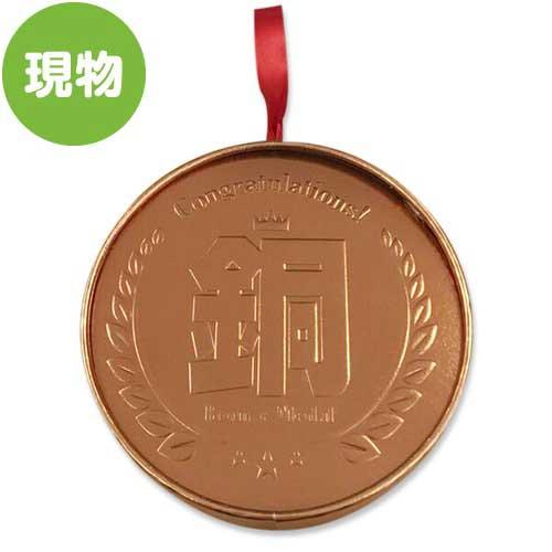 <期間限定キャンペーン!>銅メダルティッシュ【購入単位:1個】