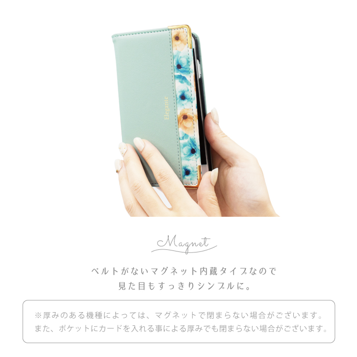 iPhoneシリーズ対応 エレガンテ・フラワー 手帳型ケース