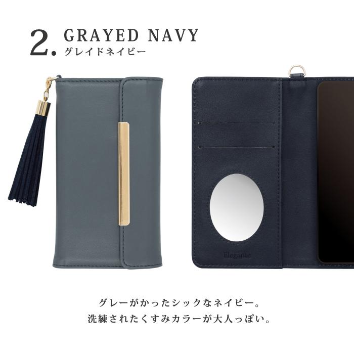 iPhoneシリーズ対応 エレガンテ・三つ折りタッセル 手帳型ケース