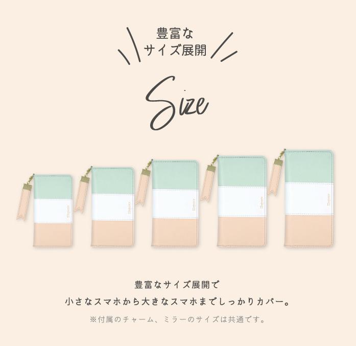 iPhoneシリーズ対応 エレガンテ・トリコロール 手帳型ケース