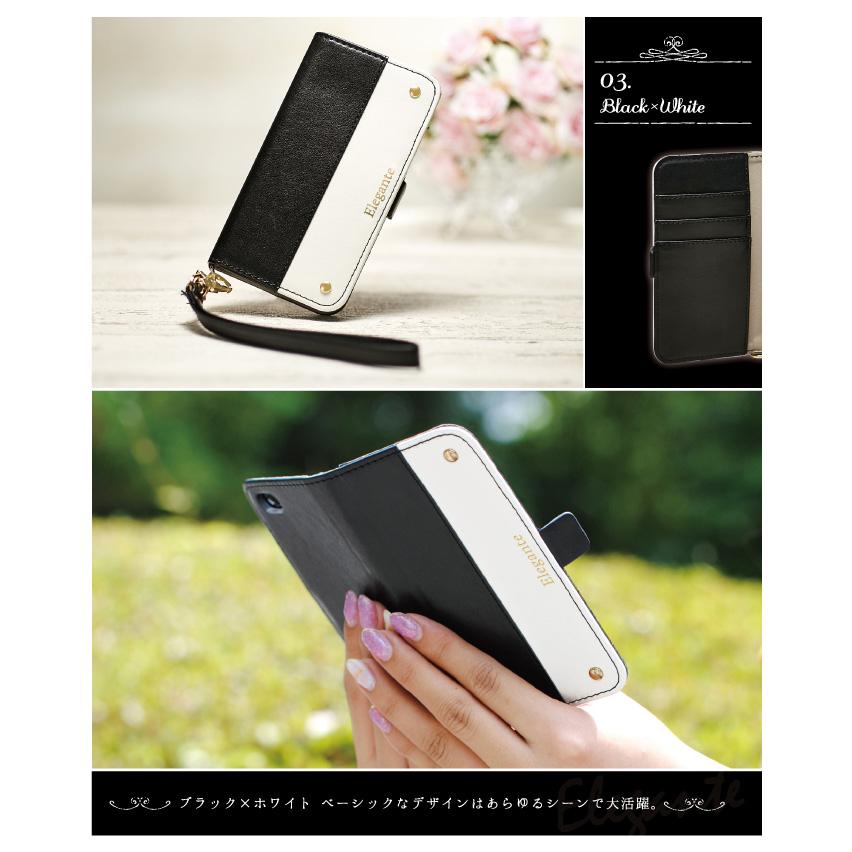 iPhoneシリーズ対応 エレガンテ・ツートン  手帳型ケース