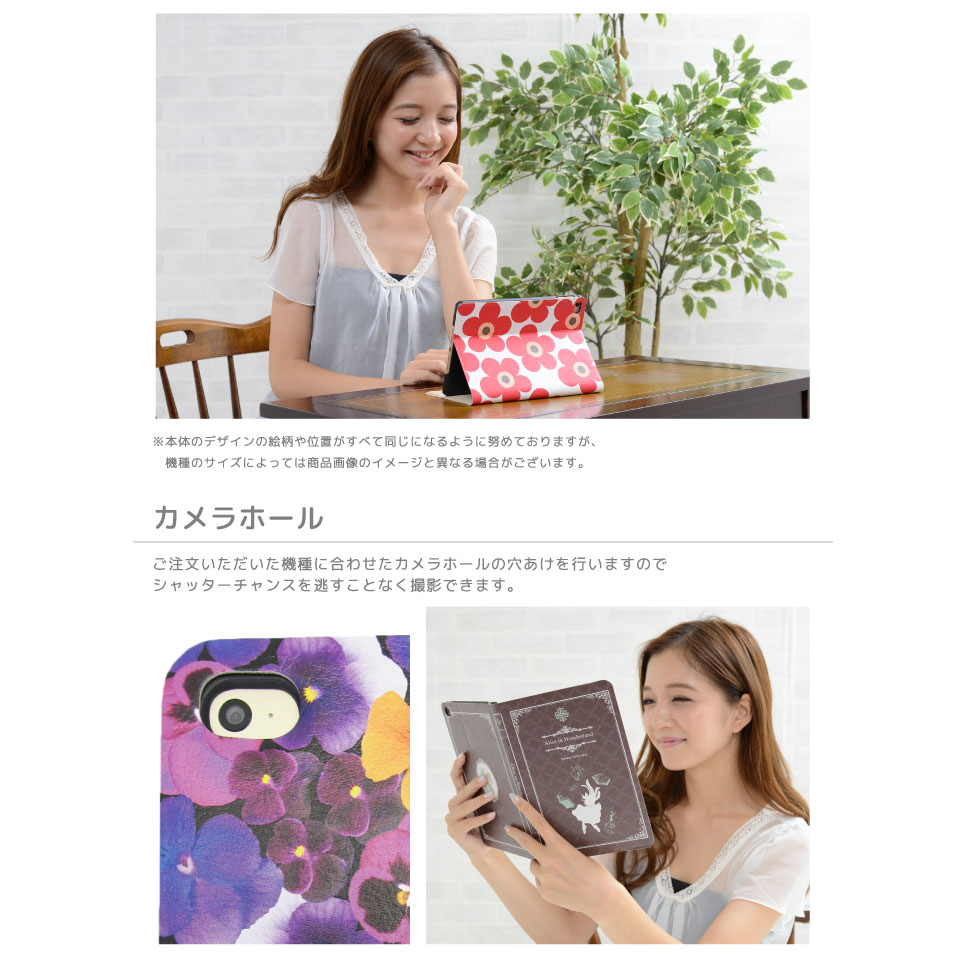 格子柄 iPad手帳型ケース