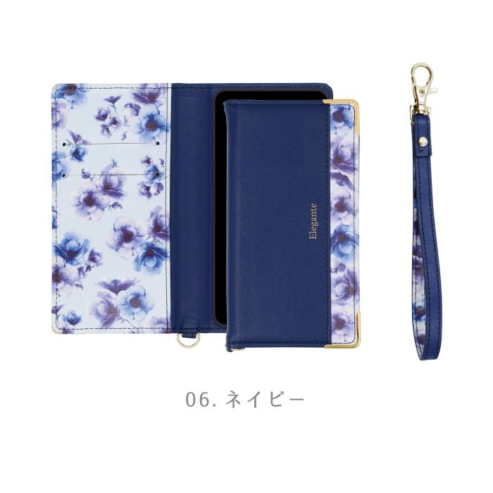 AQUOSシリーズ対応 エレガンテ・フラワー 手帳型ケース