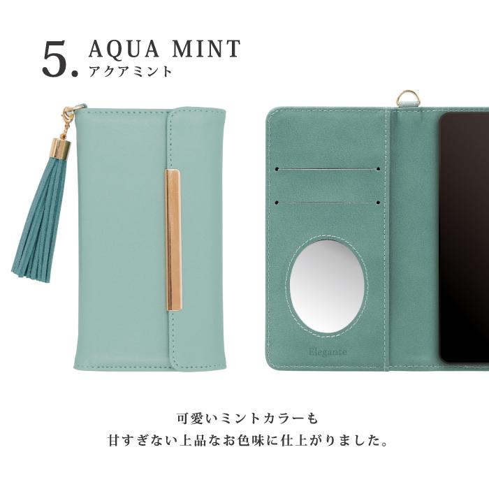 AQUOSシリーズ対応 エレガンテ・三つ折りタッセル  手帳型ケース