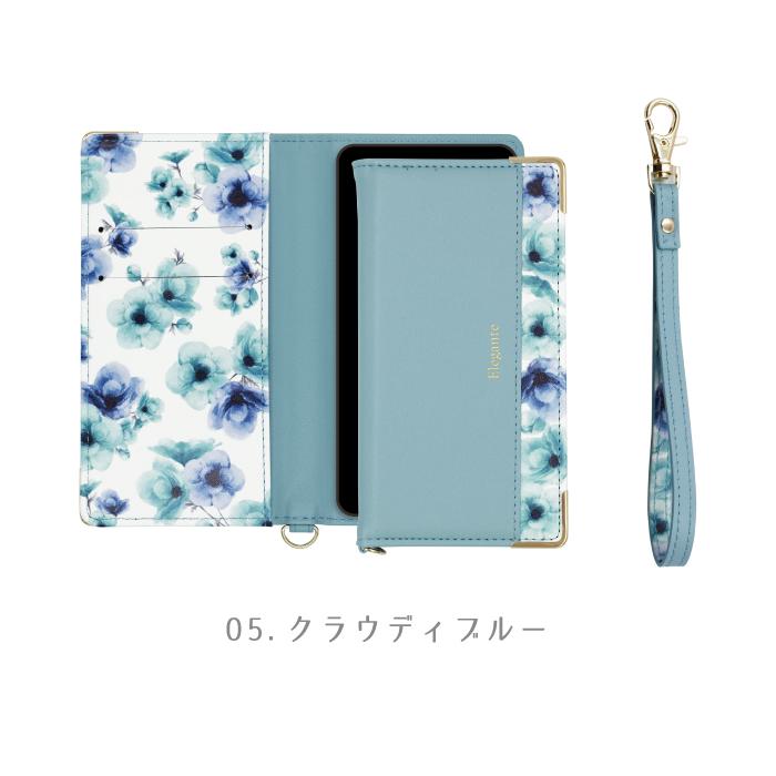 Galaxyシリーズ対応 エレガンテ・フラワー 手帳型ケース