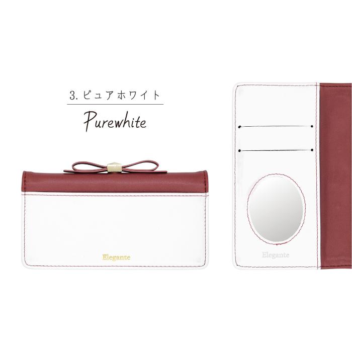 Galaxyシリーズ対応 エレガンテ・リボン 手帳型ケース