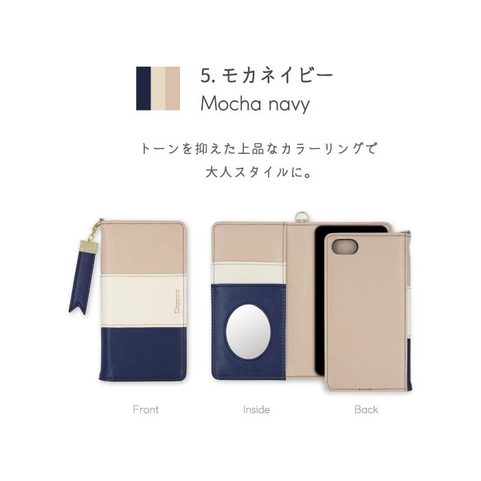 Galaxyシリーズ対応 エレガンテ・トリコロール 手帳型ケース