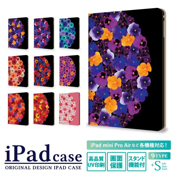Bouquet iPad手帳ケース