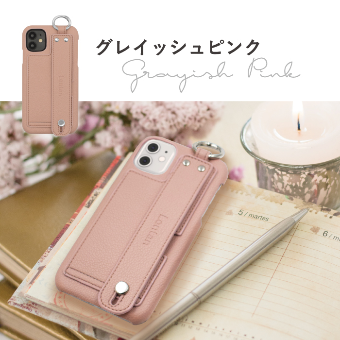 ロンタン バンドケース iPhoneシリーズ対応