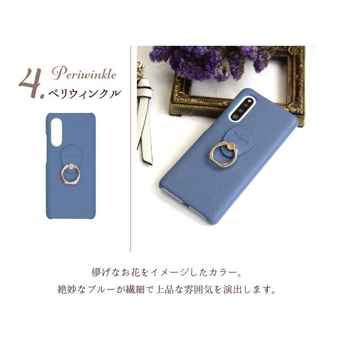 Galaxyシリーズ 対応 エレガンテ・ポッシュ ハードケース