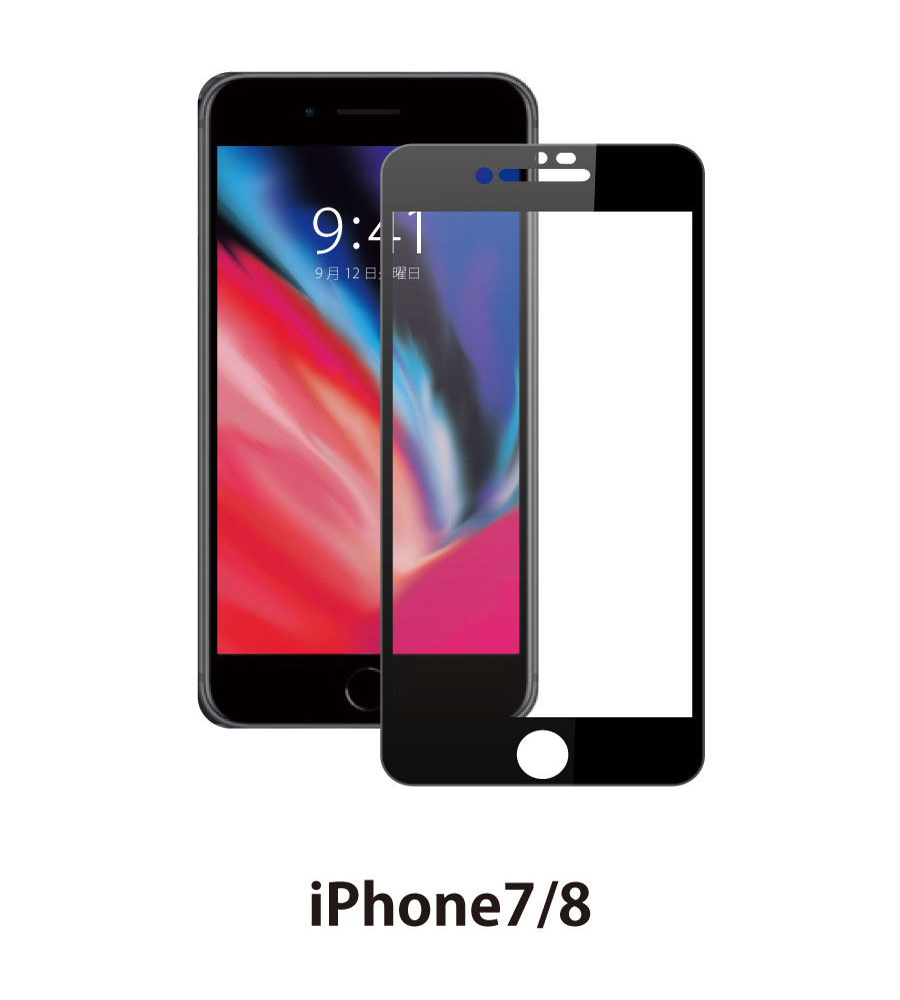 【高性能全面 ブルーライトカット】ガラスフィルム iPhoneシリーズ対応
