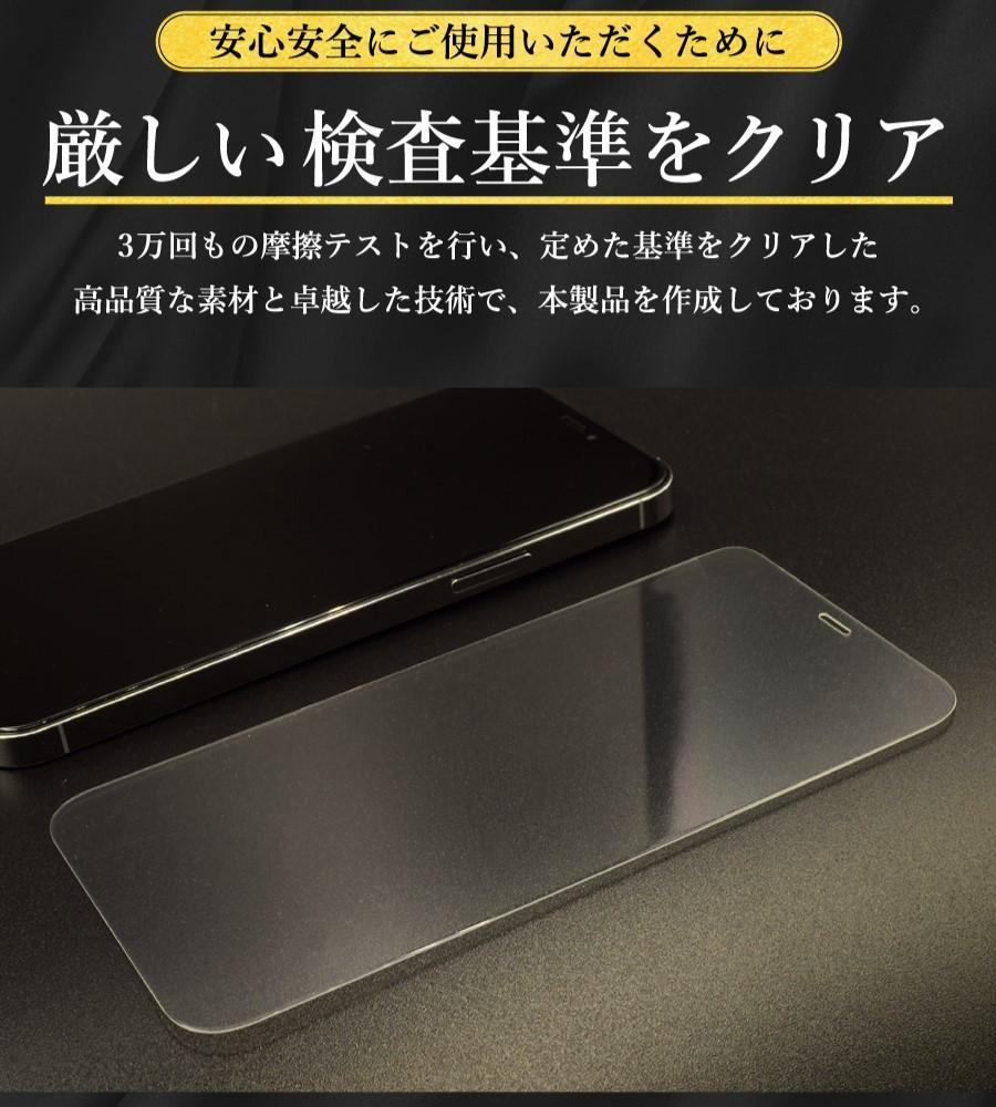 Galaxyシリーズ対応 ガラスフィルム 保護フィルム