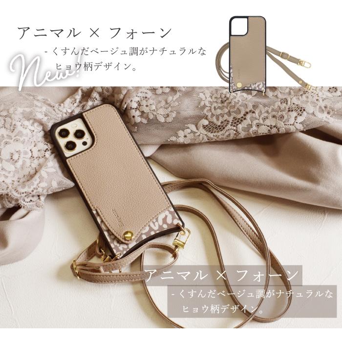 エレガンテ・ショルダー iPhoneシリーズ対応