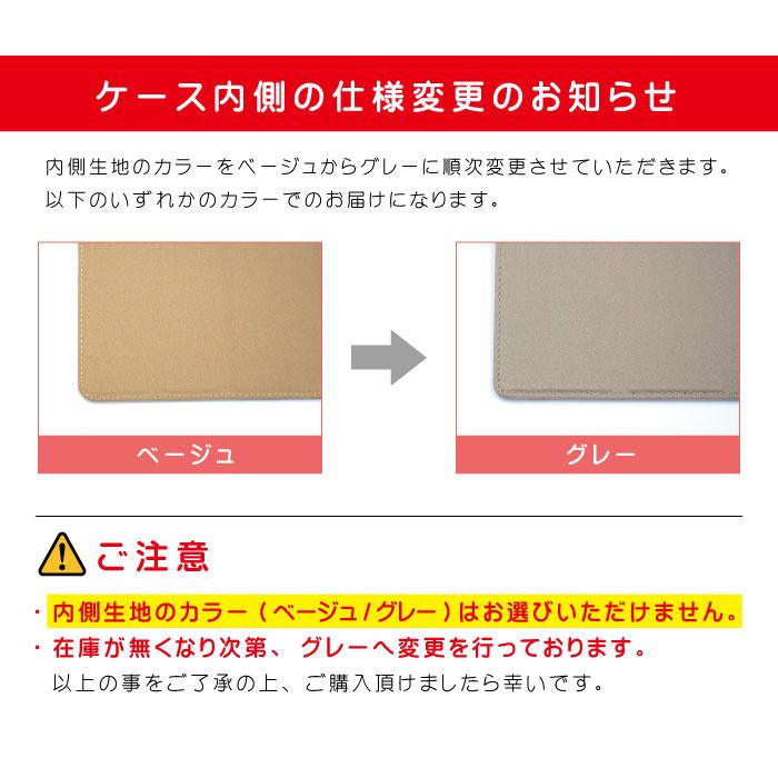 市松模様 iPad手帳型ケース