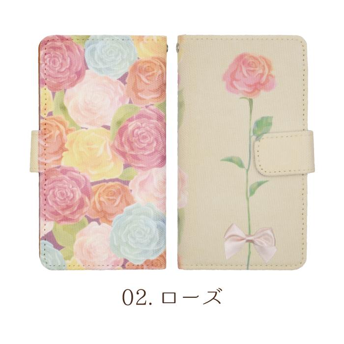 キャンバス生地 Flower 全機種対応 手帳型ケース