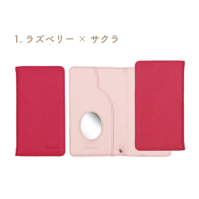 全機種対応版 エレガンテ・シンプル バイカラー 手帳型ケース