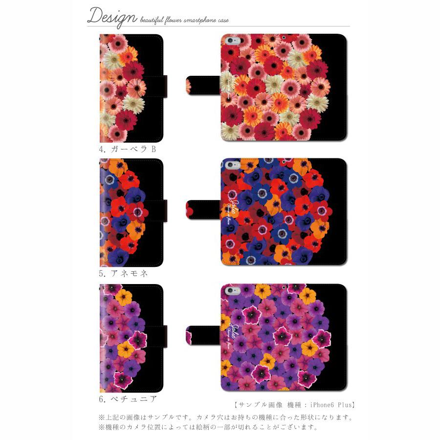 Bouquet 多機種対応 手帳型ケース