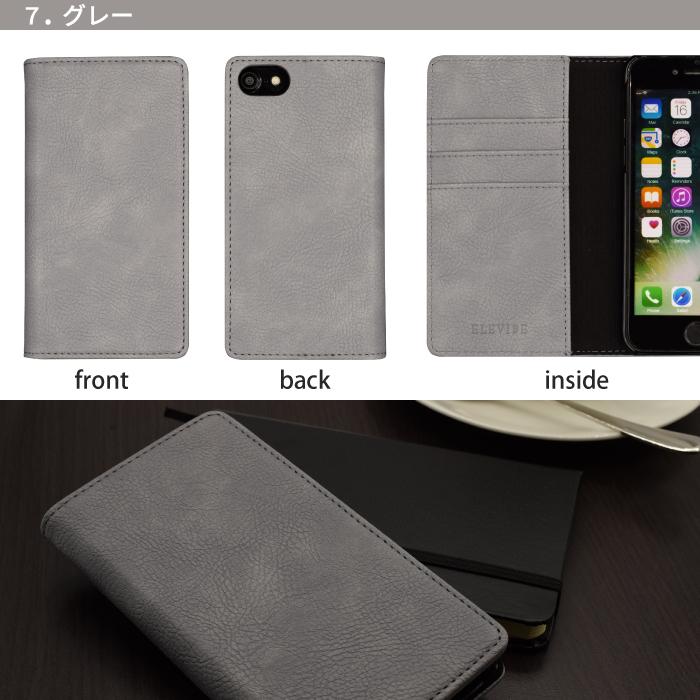 iPhoneシリーズ ELEVIDE SIMPLE 手帳型ケース