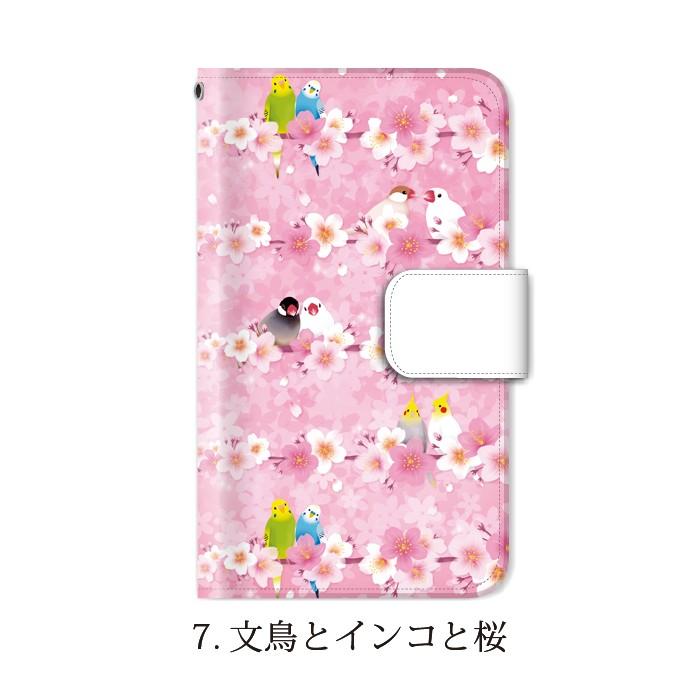 Cherry Blossoms 多機種対応 手帳型ケース