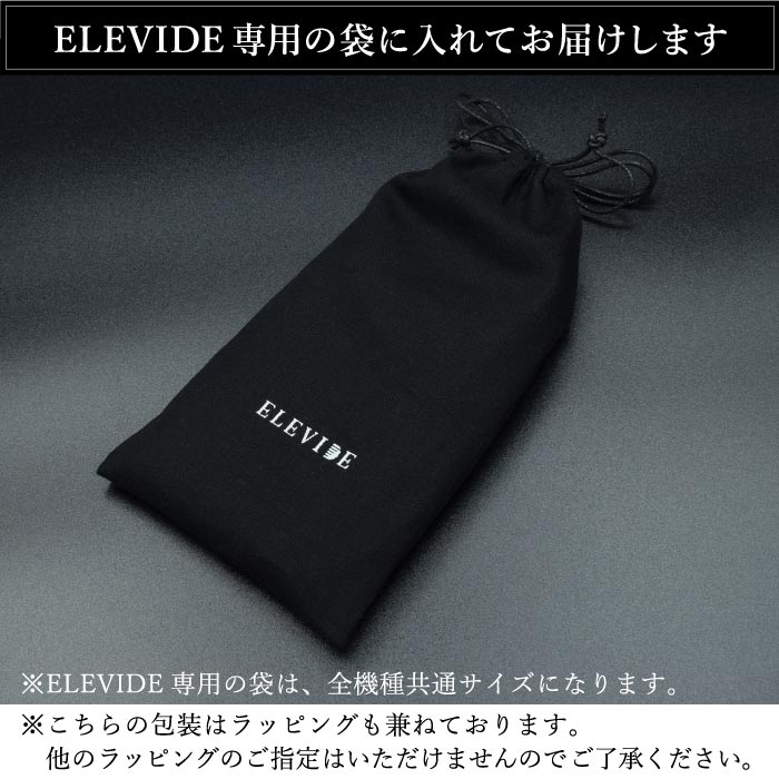 ELEVIDE Fittest 手帳型ケース iPhone 専用