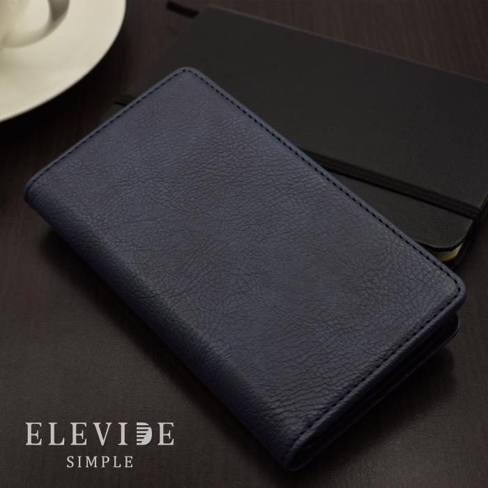 AQUOSシリーズ ELEVIDE SIMPLE 手帳型ケース