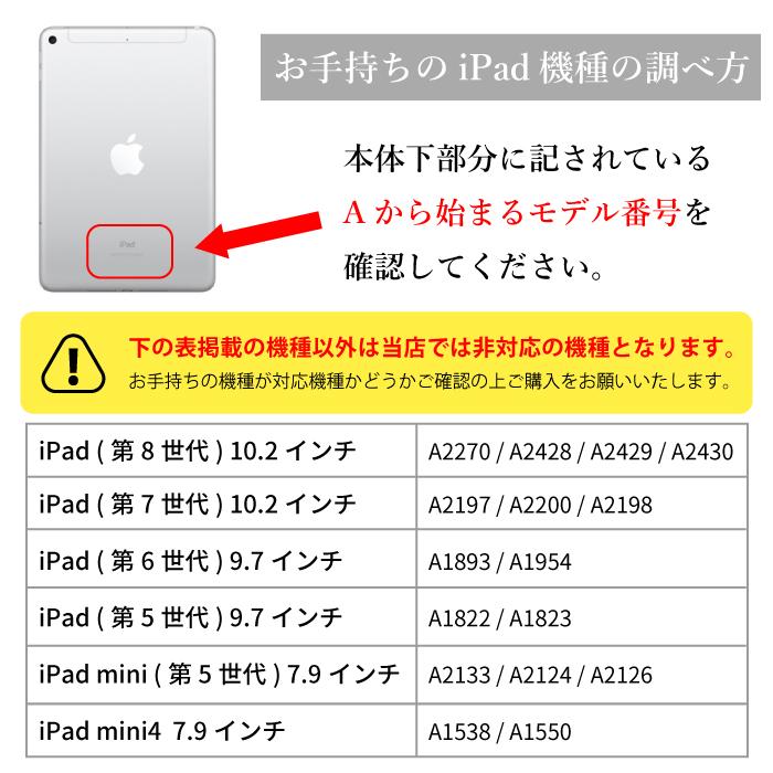 ELEVIDE iPad手帳型ケース