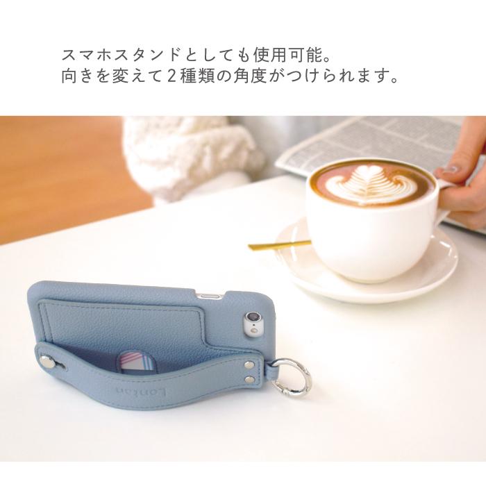 ロンタン バンドケース Xperiaシリーズ対応