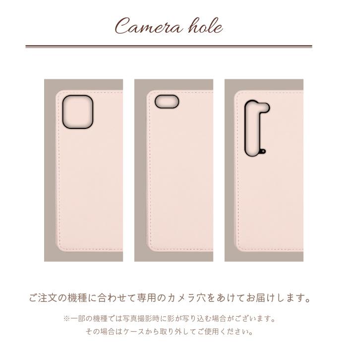 Xperiaシリーズ対応 エレガンテ・カットワーク 手帳型ケース