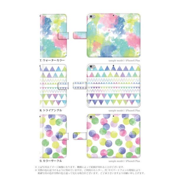 水彩ペイント風デザイン 多機種対応 手帳型ケース