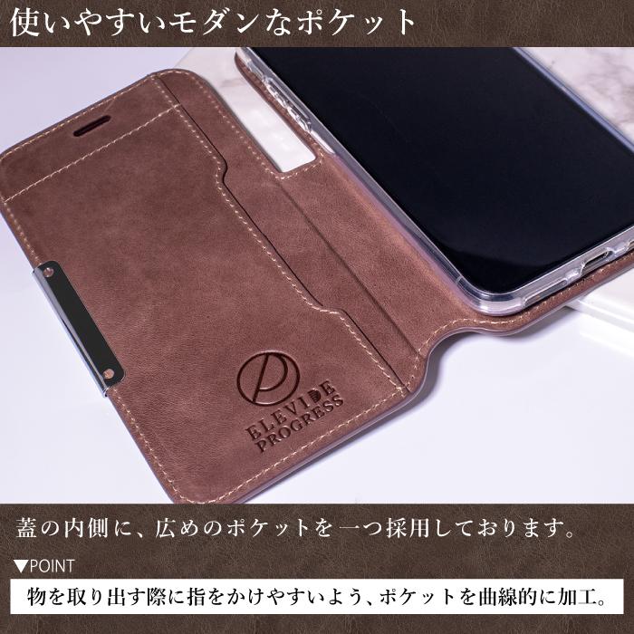 ELEVIDE PROGRESS  手帳型ケース iPhone専用