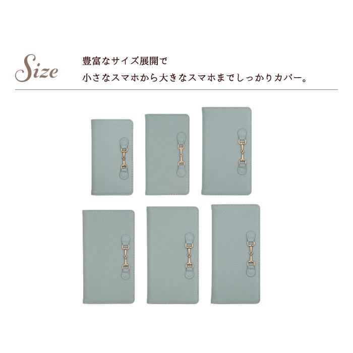 全機種対応版 エレガンテ・ポッシュ 本革 手帳型ケース