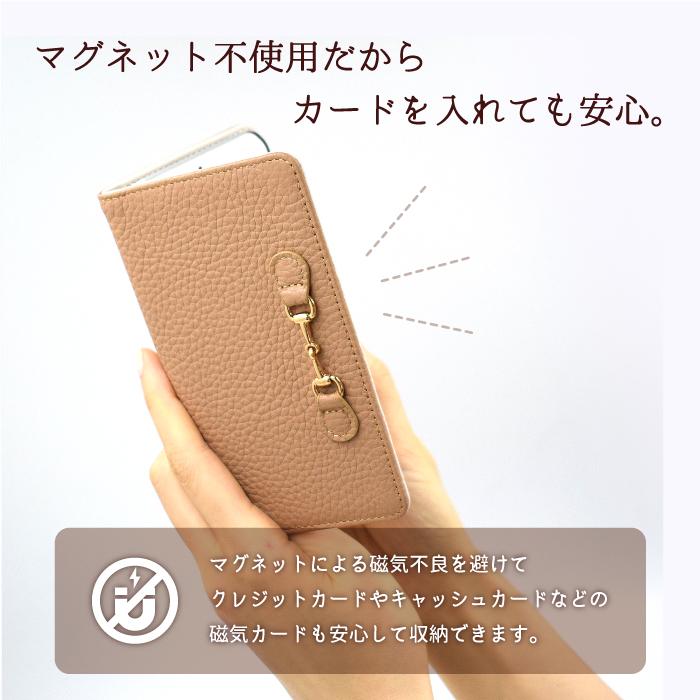 iPhoneシリーズ対応 エレガンテ・ポッシュ 本革 手帳型ケース