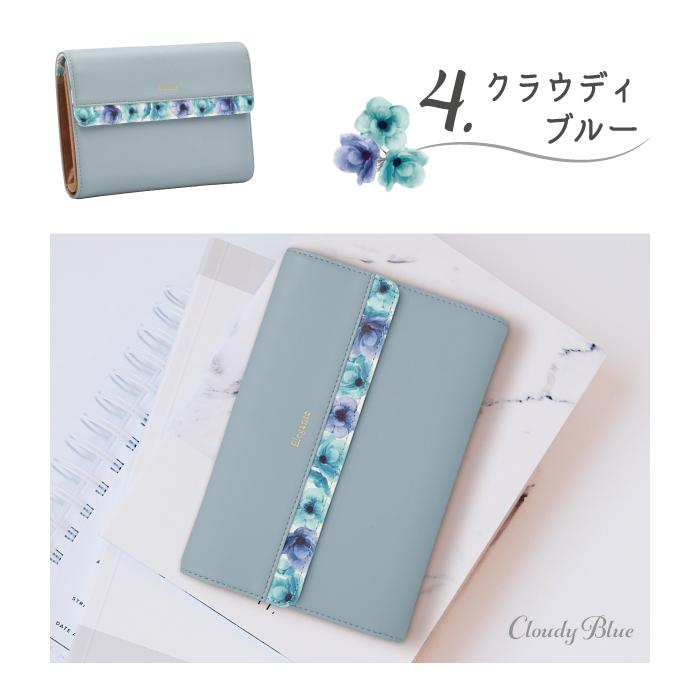 Elegante Flower スキミング防止通帳ケース