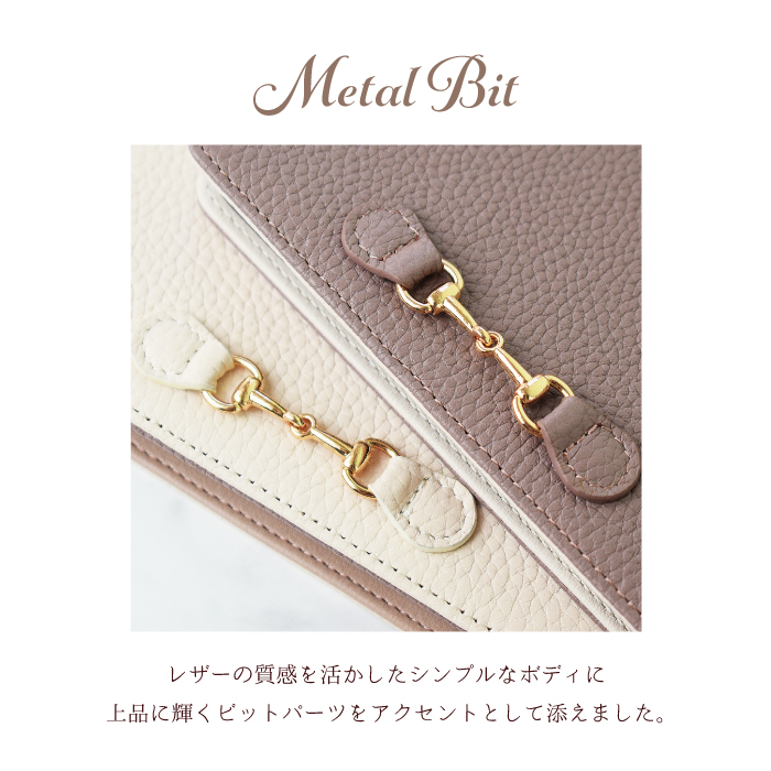 AQUOSシリーズ対応 エレガンテ・ポッシュ 本革 手帳型ケース