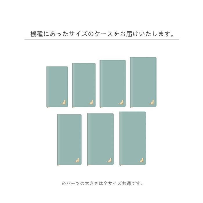 多機種対応版 エレガンテ・シャトン 手帳型ケース