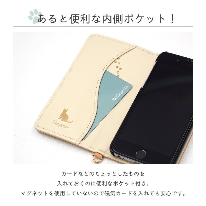 Galaxyシリーズ エレガンテ・シャトン 手帳型ケース