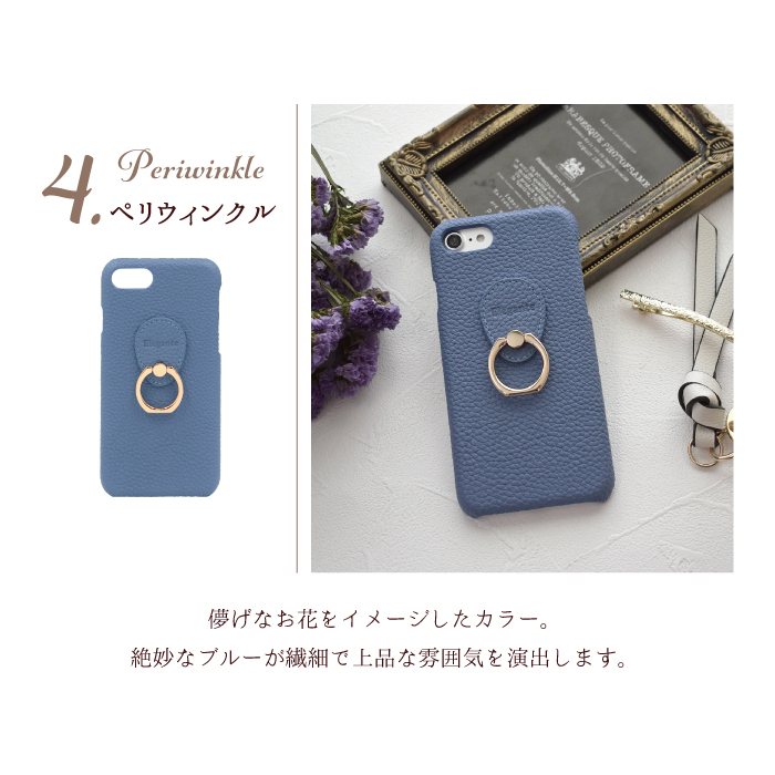 エレガンテ・ポッシュ iPhoneケース