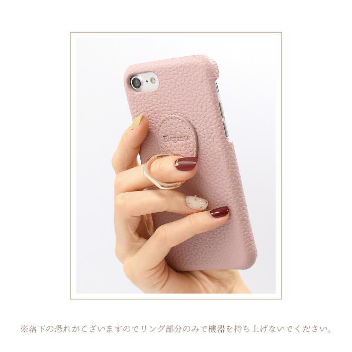 iPhoneシリーズ 対応 エレガンテ・ポッシュ