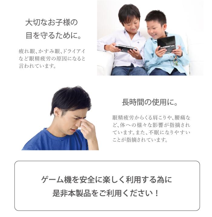 Nintendo Switch Lite専用 ブルーライトカット ガラスフィルム