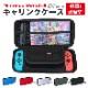 Nintendo Switch専用 キャリングケース