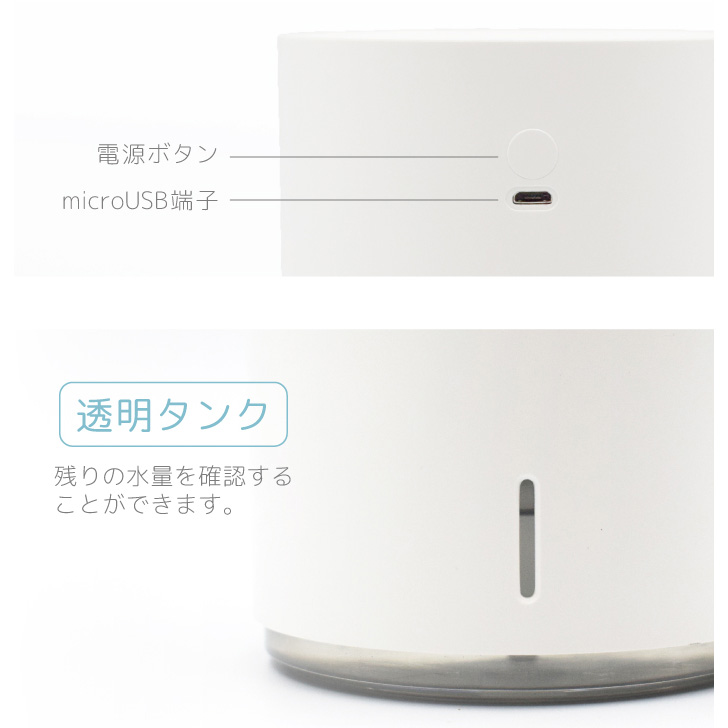 HOME Humidifier 超音波加湿器