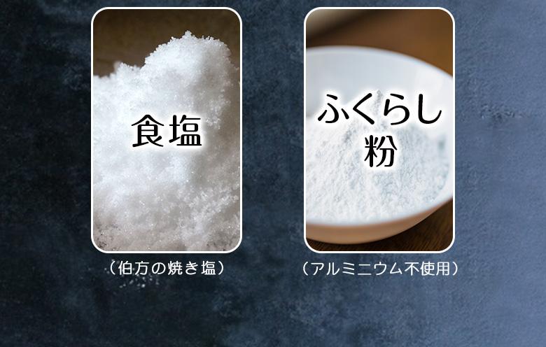 1069765-kf 米粉のホットケーキみっくす(無糖)120g【南出製粉所】【1〜5個はメール便対応可】