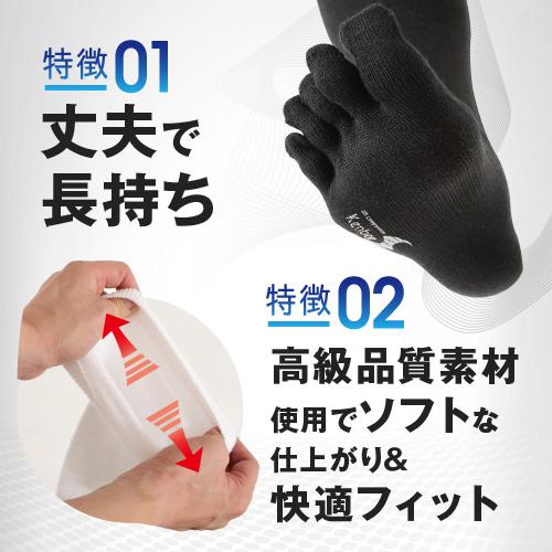【2足セット 送料無料】 5本指 ハイソックス 靴下 メンズ