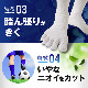 【2足セット 送料無料】5本指 ハイソックス 靴下 メンズ サイズ 22〜29cm カラー5色 / ケンビースポーツ 日本製